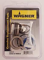 Малый ремкомплект проточной части Wagner HС950 (SSP) НС970 (SSP) (HC-940/960)