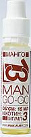 MAN GO-GO 3 mg 15 ml (Манго)