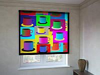 Рулонные шторы с фотопечатью цветные чашечки