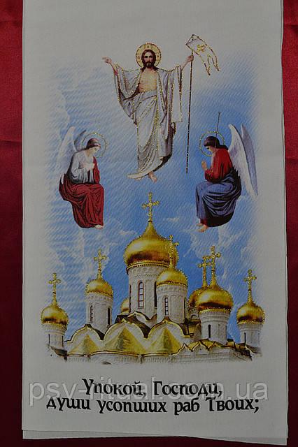 Рушник габардин 1.6-0.35 (ритуальный) (№3)