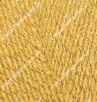 Нитки Alize Sal Sim 2 темно желтый