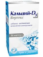 Кальций -D3 (80 капсул, Вертекс) –  источник кальция и витамина D3