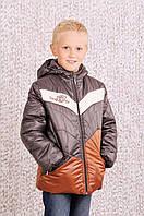 Детская демисезонная куртка для мальчика коричневая р.110-122см