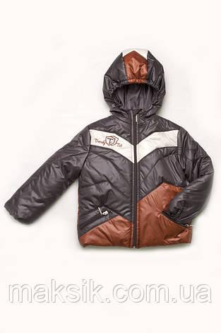 Детская демисезонная куртка для мальчика коричневая р.110-122см, фото 2