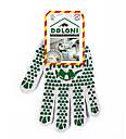 Перчатки рабочие с ПВХ DOLONI, фото 2