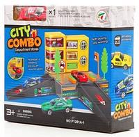 Детский паркинг City Combo Р1201А-1