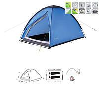 Палатка туристическая KING CAMP Backpacker KT3019