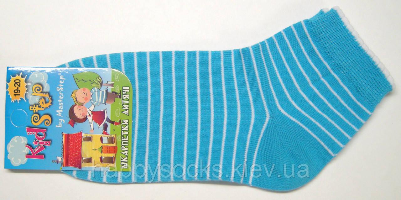 Носки для девочек голубые полоска