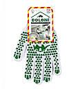 Перчатки рабочие DOLONI с ПВХ (отбеленные), фото 2