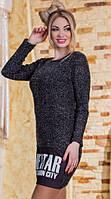 Трендовое короткое женское платье приталенного силуэта с модной надписью рукав длинный букле Турция
