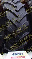 Шина 10.5-18 10PR MPT01 TL Mitas