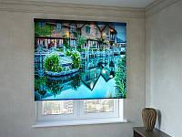 Рулонные шторы с фотопечатью уютный дом у реки