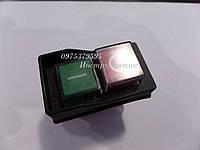 Пусковая кнопка KLD-28