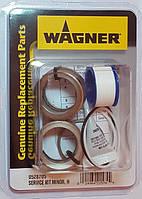 Малый ремкомплект проточной части Wagner HС950 (SSP) НС970 (SSP)