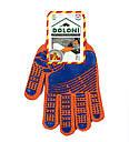 Перчатки  рабочие DOLONI с ПВХ  упрочнённая(оранжевая), фото 2