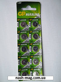 Батарейка часовая GP 189-U10 ALKALINE, 1.5V