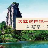 Китайский красный Улун, 250g, фото 7