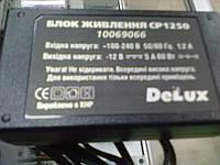 Трансформатор для светодиодов Delux CR1250 60W LED