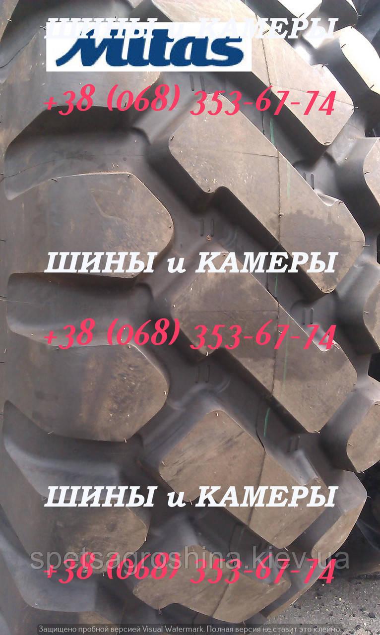 Шина 23.5-25 EM60 20PR TL Mitas