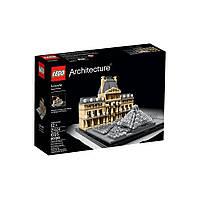 LEGO® Architecture ЛУВР