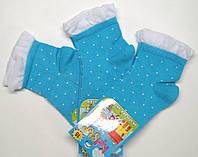 Носочки для девочек голубые в горошек
