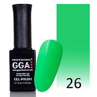 Гель-лак GGA №26 (10 мл.)