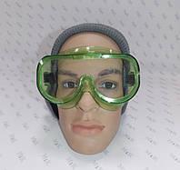 Очки маска защитные закрытые с прямой вентиляцией ЗП 8 Эталон