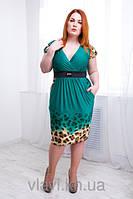 Если вы не можете купить платье большого размера.
