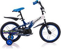 Детский велосипед Azimut Rider 18