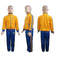 Костюм детский спортивный эластик Point 1-03