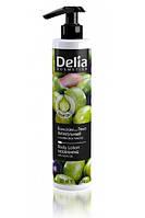Бальзам для тела питательный с оливковым маслом Delia cosmetics 300 мл