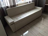 """Изящный диван в офис """"Грейс"""""""