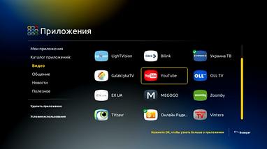 Сетевой медиаплеер AURA HD Plus+ WiFi, фото 3