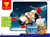 """Звездные всадники """"Космический истребитель"""" (52 детали) DREAMLOCK"""
