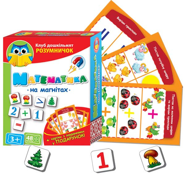 Состав  мягкие магниты — 48 шт, карточки с заданиями — 6 шт. Игрушки купить  недорого в интернет магазине ... 5b7511439c6