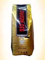 Кофе в зернах Galeador Rio Negro 1 кг