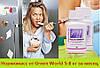 Таблетки для похудения - Нормомасс. Эффективные и натуральные. 60 к.Green World