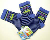 Носки детские в полоску с машинкой синего цвета