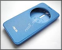 Голубой чехол View Flip Cover для смартфона Asus ZenFone 2 Laser ZE550KL ZE551KL, фото 1