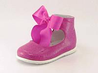 Нарядные туфельки для девочки ТМ Емель (Польша) 18 роз.
