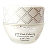 Осветляющий крем вокруг глаз 3W Clinic Collagen Whitening Eye Cream