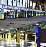 Оформлення повітряними і гелієвими кульками театральних сцен і відкритих майданчиків, фото 8