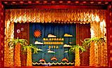 Оформлення повітряними і гелієвими кульками театральних сцен і відкритих майданчиків, фото 9