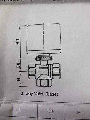 Трехходовой клапан с электроприводом BV03 220 В, фото 2