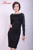 Женское платье LV с рукавами из эко-кожи