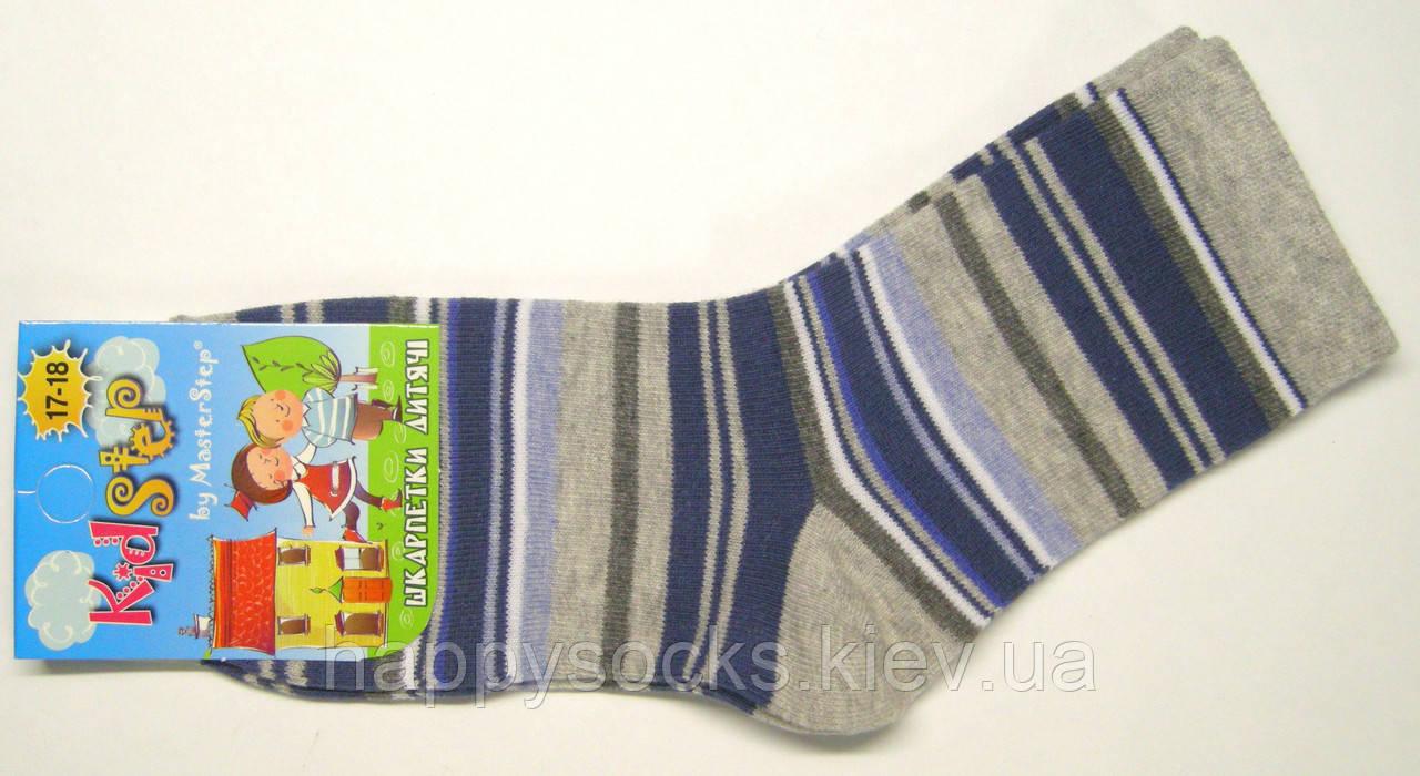 Мальчиковые носки светло-серые полоска