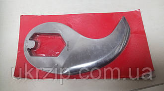 Комплект ножей для куттера KT CUT-45C