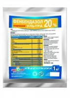Фенбендазол ультра 20% порошок 1 кг