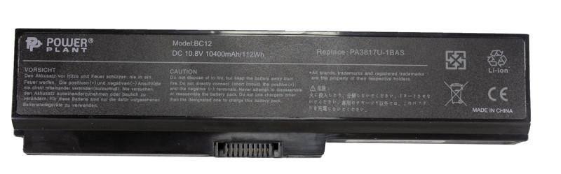 Аккумулятор PowerPlant для ноутбуков TOSHIBA Satellite L750 (PA3817U-1BRS) 10.8V 10400mAh