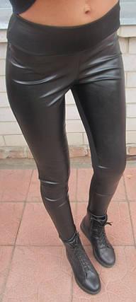 Лосины женские эко кожа  Норма, фото 2
